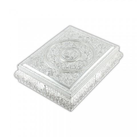 Gümüş renkli Kur'an-ı Kerim Kutusu Küçük Boy